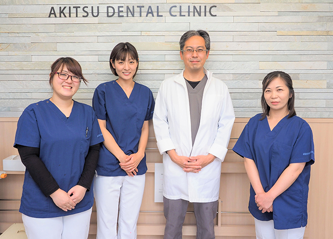 医療法人社団 EVIDENS 秋津駅前歯科クリニック