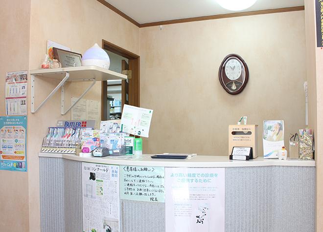 東條歯科医院の画像