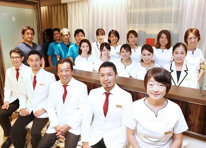 医療法人社団 新正会 安藤歯科医院