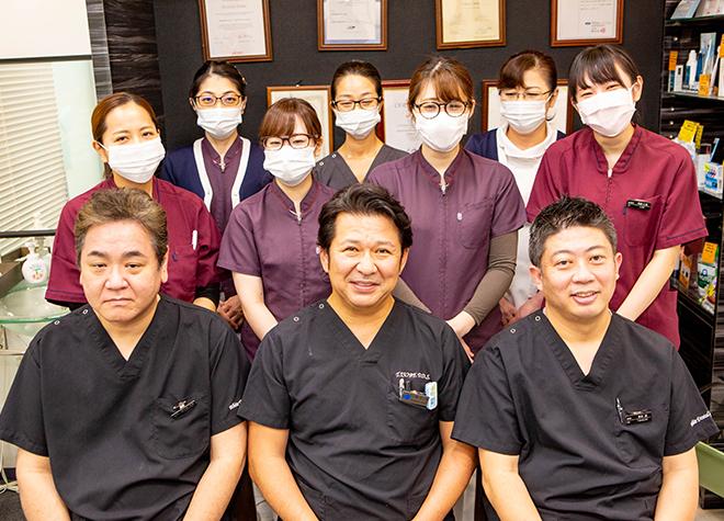 南大沢歯科医院(八王子院)