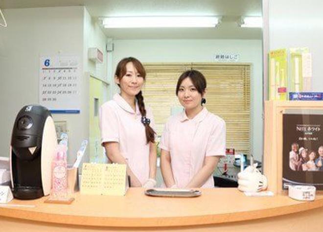 二子玉川駅 徒歩10分 ふたこしんち駅歯科写真1