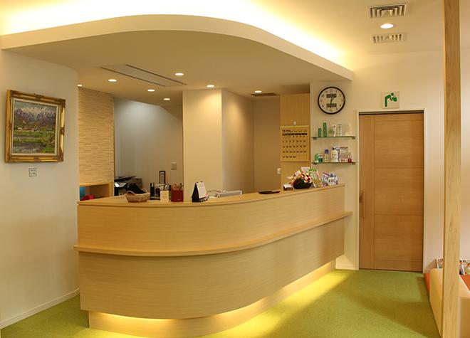 くらた歯科医院の画像