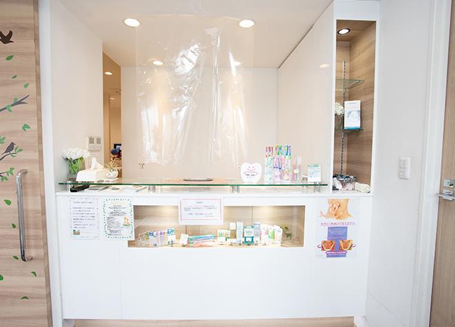 武蔵浦和駅東口 徒歩14分 ひまわり歯科クリニックの写真7