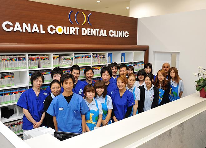 豊洲駅 5番出口徒歩7分 キャナルコート歯科クリニック イオン東雲クリニック写真1