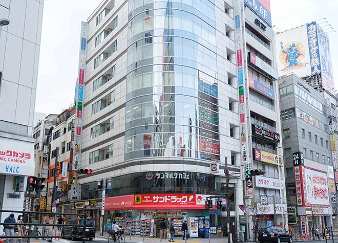 あいおい歯科新宿駅西口医院の外観写真