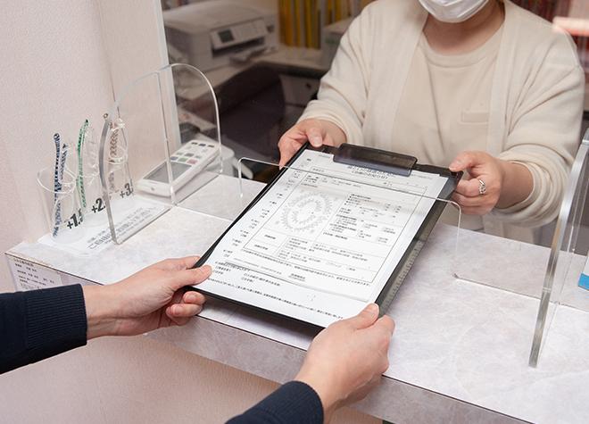 ひかる歯科医院の画像