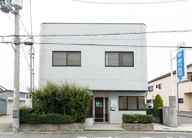 堺東駅 出口車 5分 堀歯科医院写真6