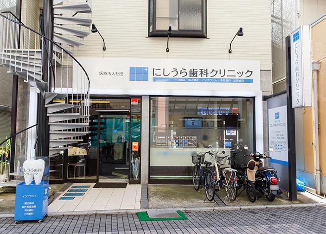 尼崎駅(JR)出口 車13分 にしうら歯科クリニックの写真2