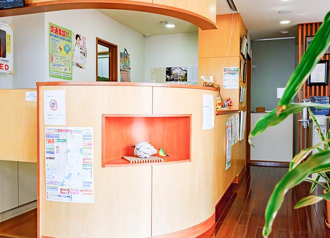 いこい歯科医院の画像
