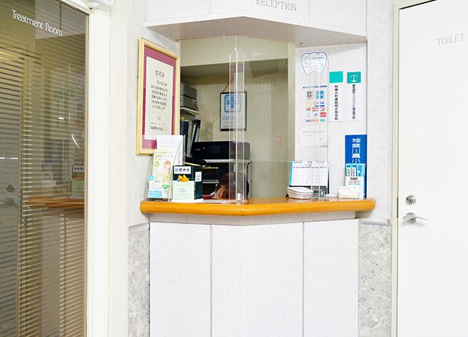 相模大野駅北口 徒歩4分 清水歯科医院の写真3