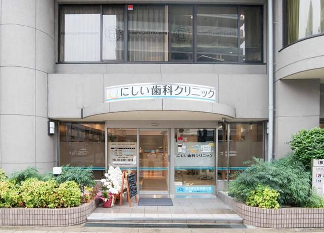 天満橋駅 出口徒歩 8分 にしい歯科クリニック写真7