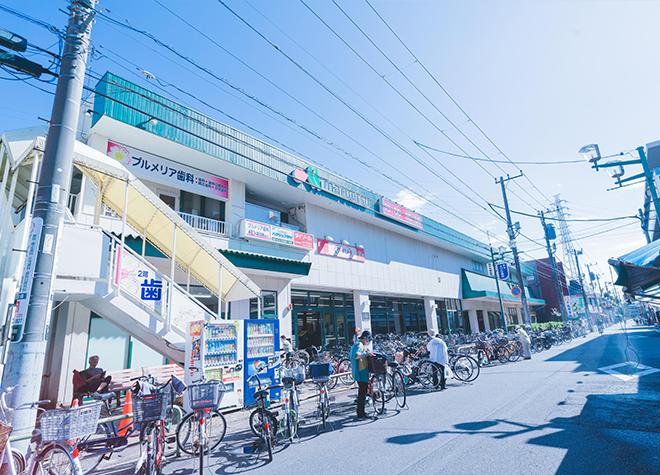 行徳駅 南口徒歩 5分 プルメリア歯科写真5