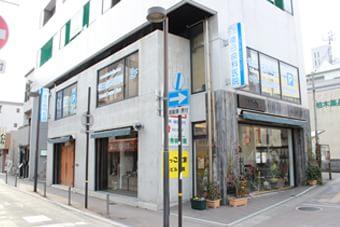 徳田歯科医院の画像