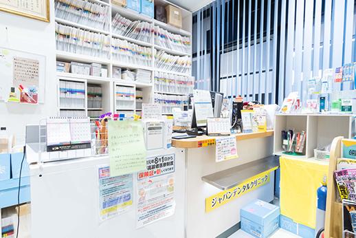 柏東口駅前歯科ジャパンデンタルクリニックの写真2