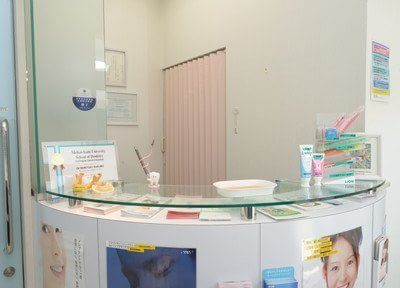 佐久間歯科医院の画像