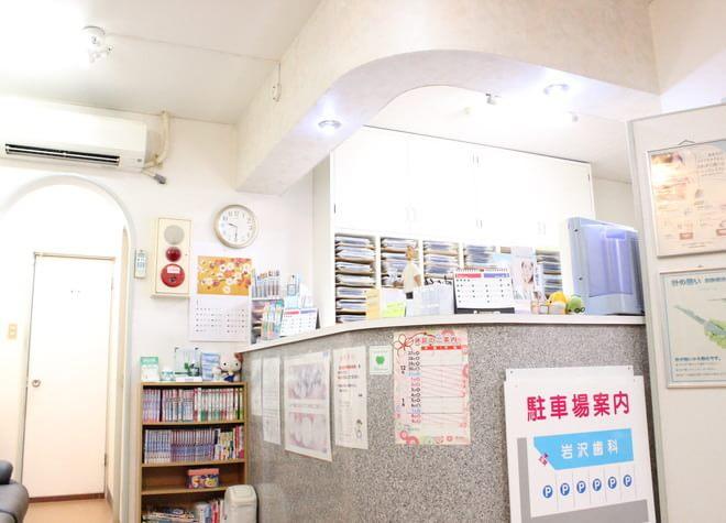 白子駅 西出口徒歩 4分 岩沢歯科の院内写真4