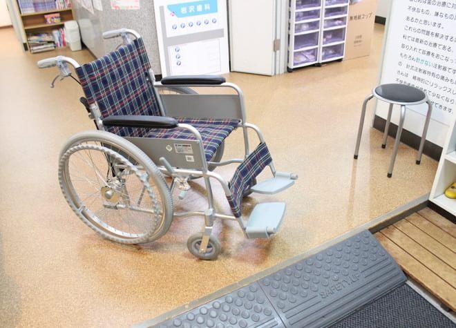 白子駅 西出口徒歩 4分 岩沢歯科の院内写真6