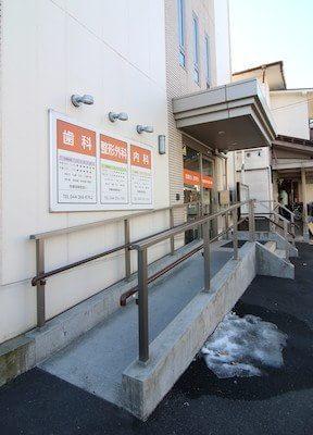 川崎駅 東口 バスのりば3 臨港バス15分 野末整形外科歯科内科(歯科専門受付)の院内写真3