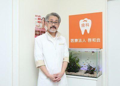 川崎駅 東口 バスのりば3 臨港バス15分 野末整形外科歯科内科(歯科専門受付)写真1