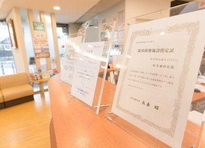 高知駅 出口車 5分 松木歯科医院の院内写真6