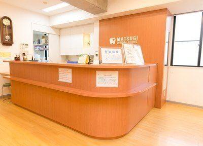 高知駅 出口車 5分 松木歯科医院の院内写真4
