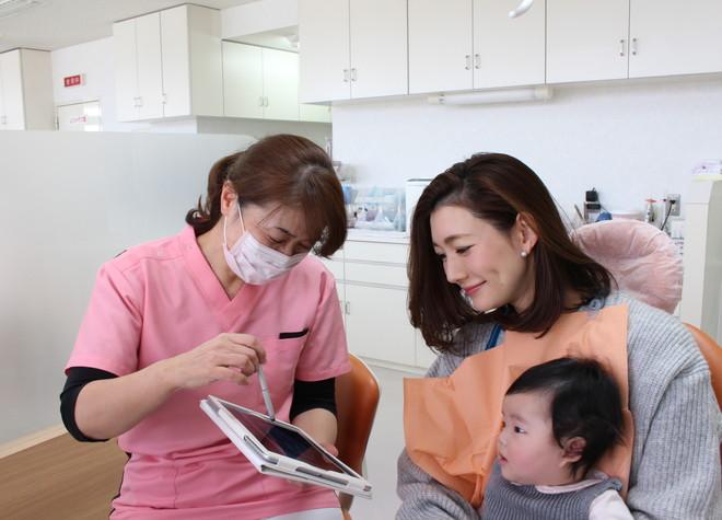 北山歯科医院の画像