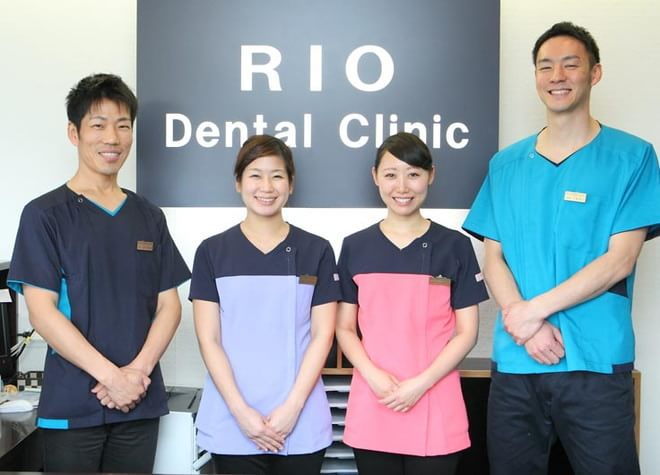 りお歯科クリニック