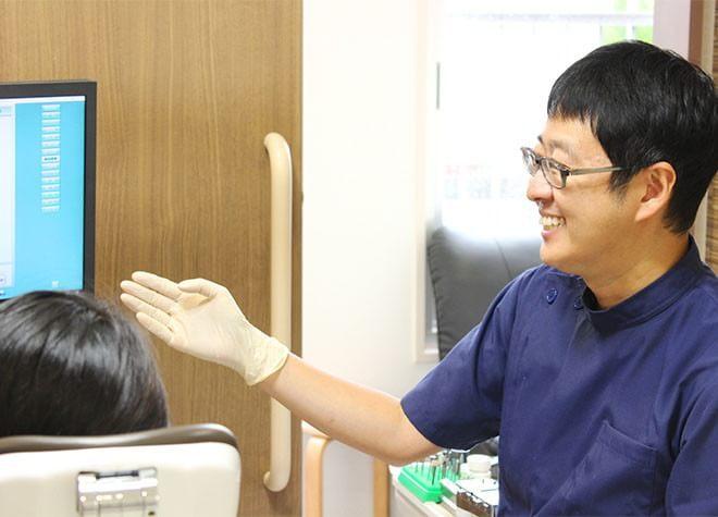 かないずみ歯科医院の画像