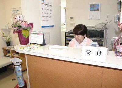 平川歯科医院(福岡市中央区)の画像