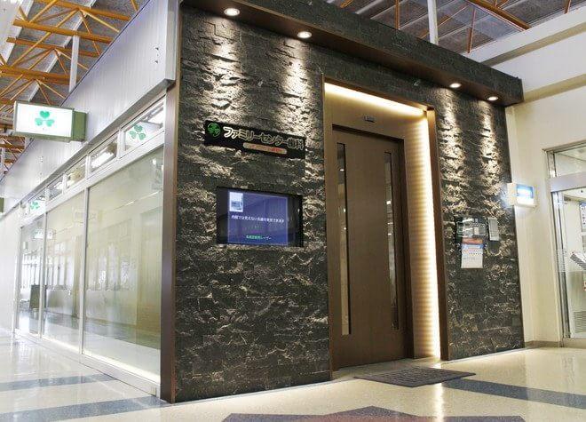 ファミリーセンター歯科の画像