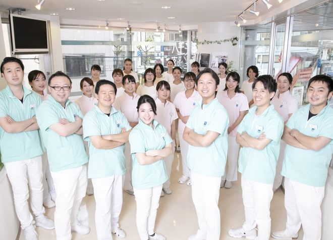 八王子駅 北口徒歩5分 アイボリー歯科クリニック写真1