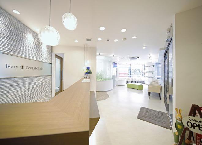 アイボリー歯科クリニックの写真3