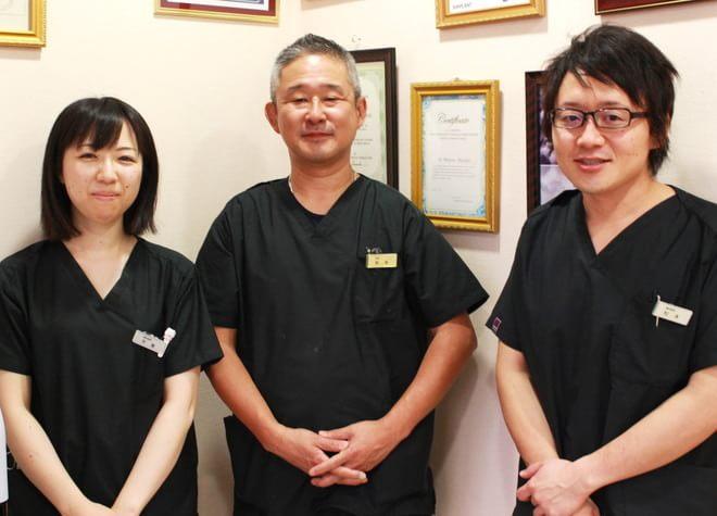新海歯科医院の画像