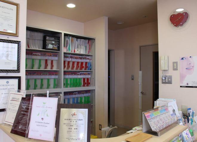 上尾駅 西口バス7分 新海歯科医院の院内写真3