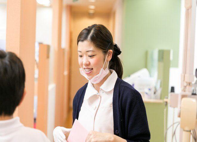 明石駅 南口徒歩 7分 久保歯科医院(明石市)のスタッフ写真3