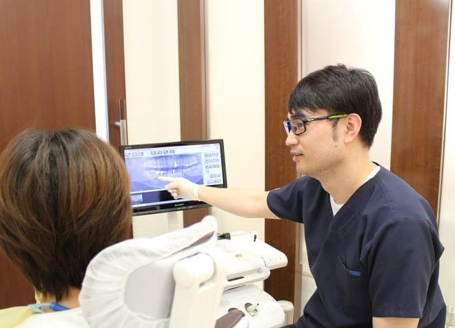 つばき歯科の写真3