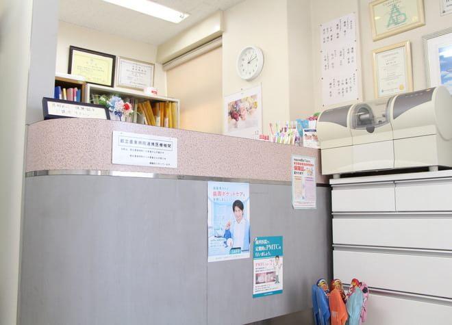 菊川駅(東京都) A4徒歩3分 藤関歯科医院の院内写真2