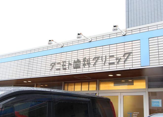 茅ヶ崎駅南口 徒歩12分 タニモト歯科クリニックの写真3