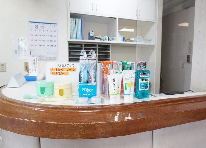 帯広駅 出口車 5分 斉藤歯科医院のその他写真2