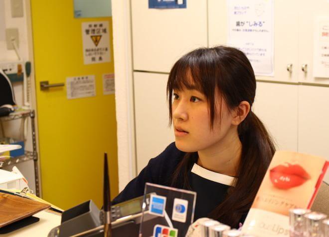 ひろみ歯科医院京王仙川の画像