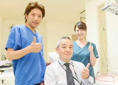 経堂駅 徒歩23分 高井デンタルオフィスの写真1