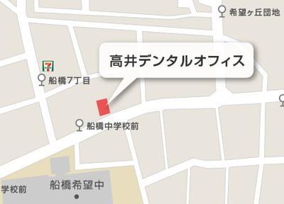 経堂駅 徒歩23分 高井デンタルオフィスのその他写真3