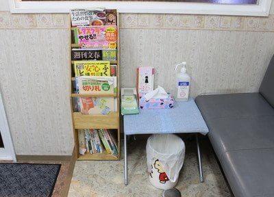 淵野辺駅 南口徒歩 15分 山本歯科の院内写真4
