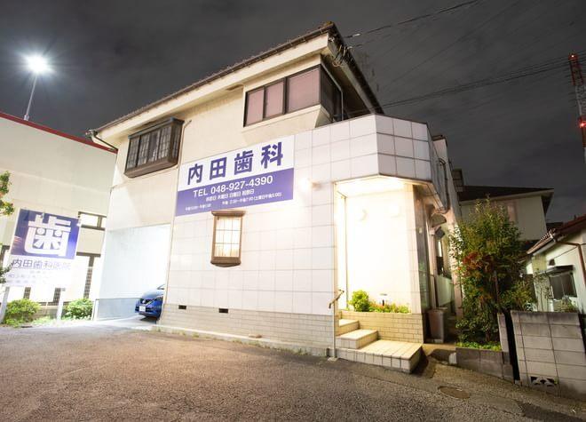 谷塚駅 東口徒歩22分 内田歯科医院写真7