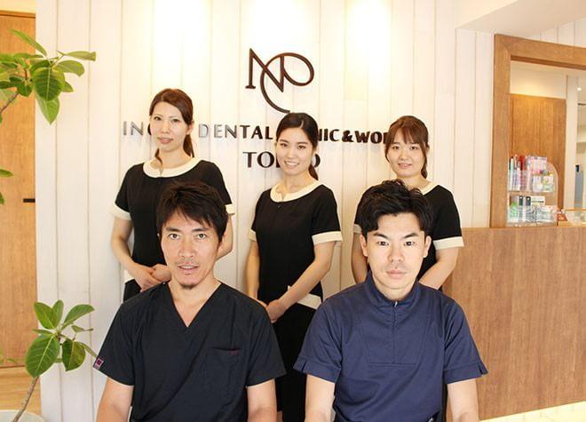 井上歯科CLINIC&WORKSTOKYOの画像