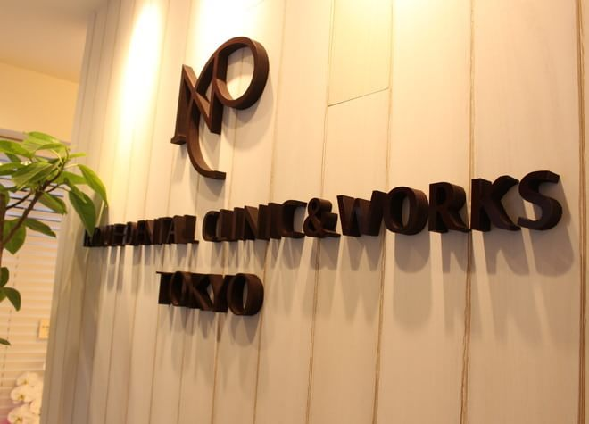新橋駅 出口徒歩5分 井上歯科CLINIC&WORKSTOKYOの院内写真2