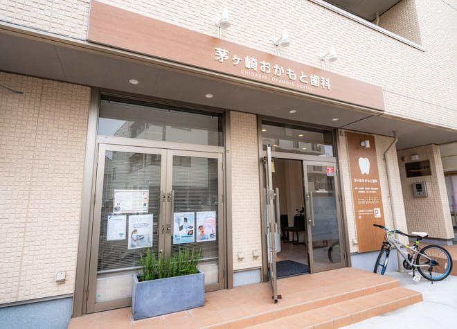 茅ヶ崎駅北口 徒歩4分 茅ヶ崎おかもと歯科の写真7