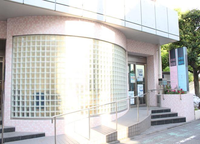 中延駅 出口徒歩 5分 中村歯科の写真2