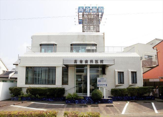 曳馬駅 車4分 高倉歯科医院の外観写真7