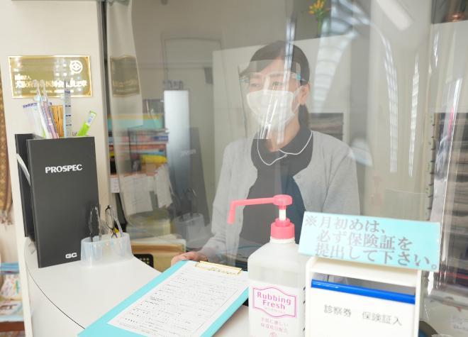 香里園駅 西口車 12分 吉川歯科医院のスタッフ写真4